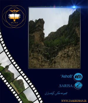 دانلود مجموعه عکس کوهساران
