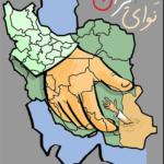 دانلود مجله نوای ایران شهریور ماه
